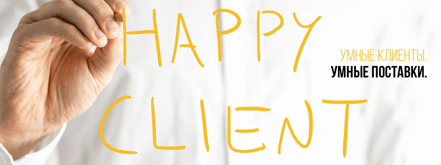 happy_RU